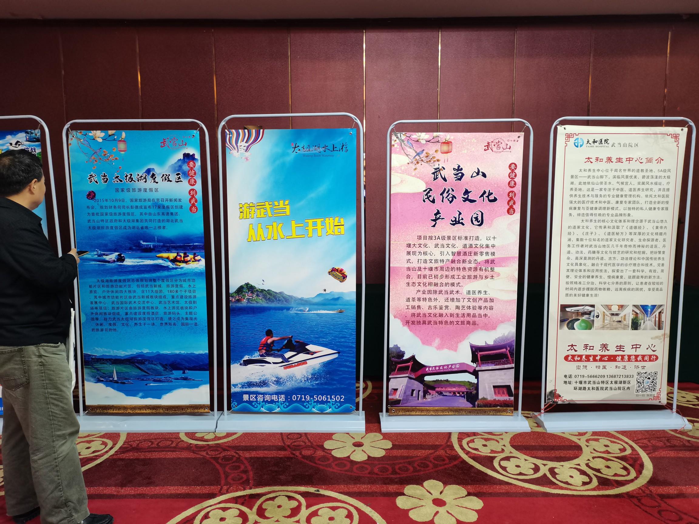 """""""要健康,到武当""""-2021年武当山文化和旅游推介会在郑举行"""