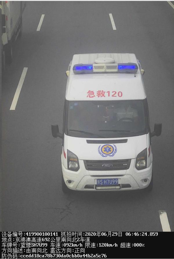 豫SH7U99救护车司机不系安全带,一天内两次被高速交警处罚