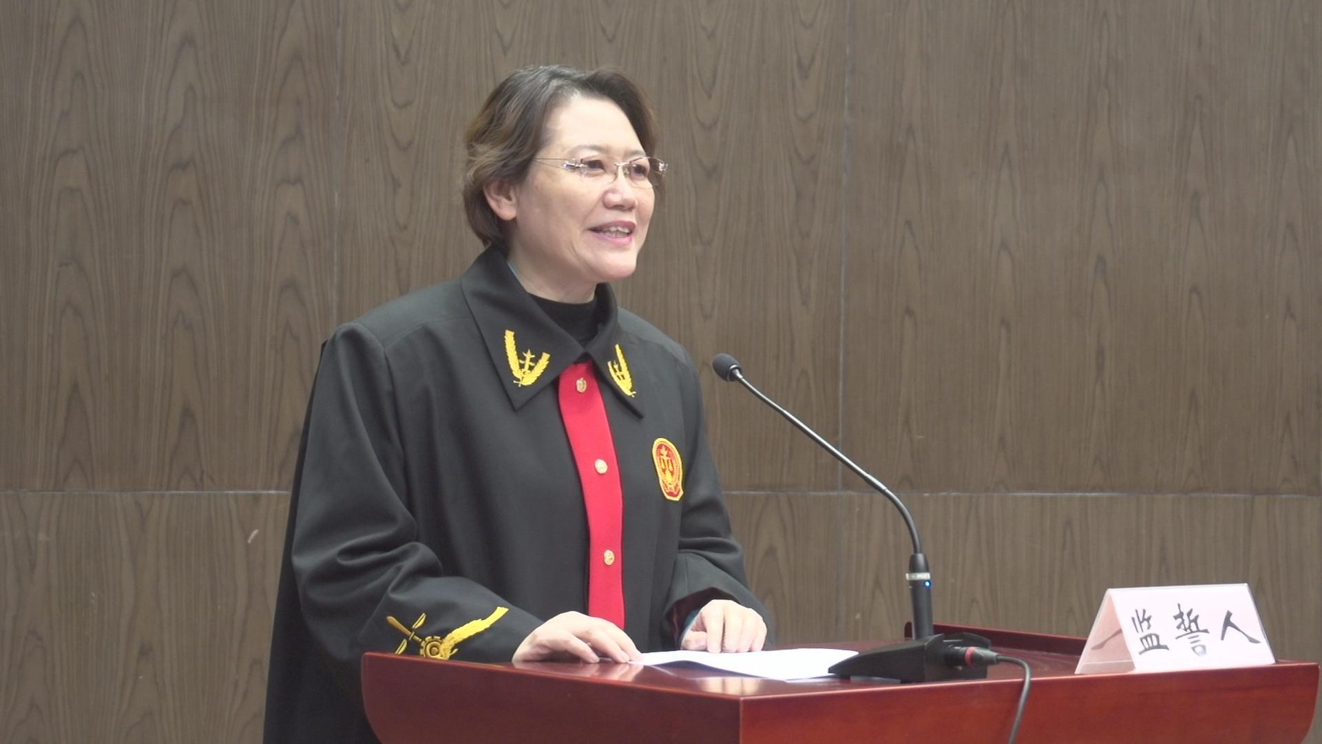 省法院宪法宣誓—史小红副院长监誓