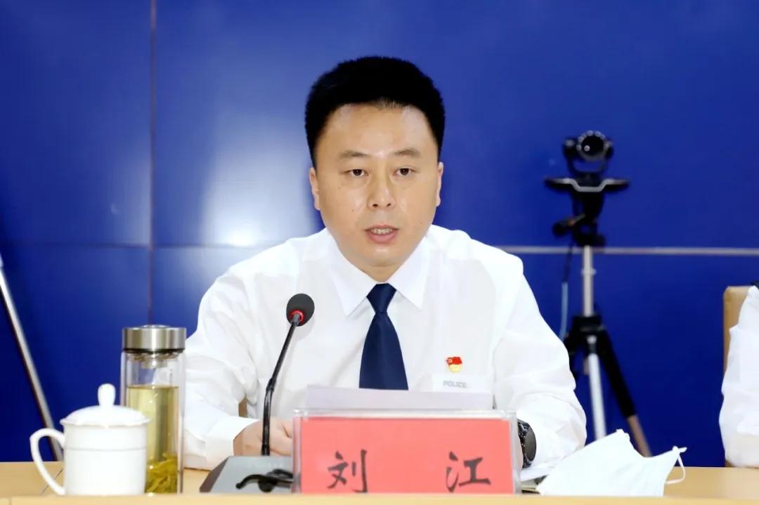 刘江同志兼任平顶山市公安局局长