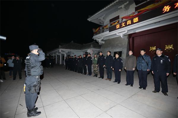 澳门赌博送彩金:漯河警方打响2018年中原扫黑除恶第一枪_一举抓获31名涉案人员