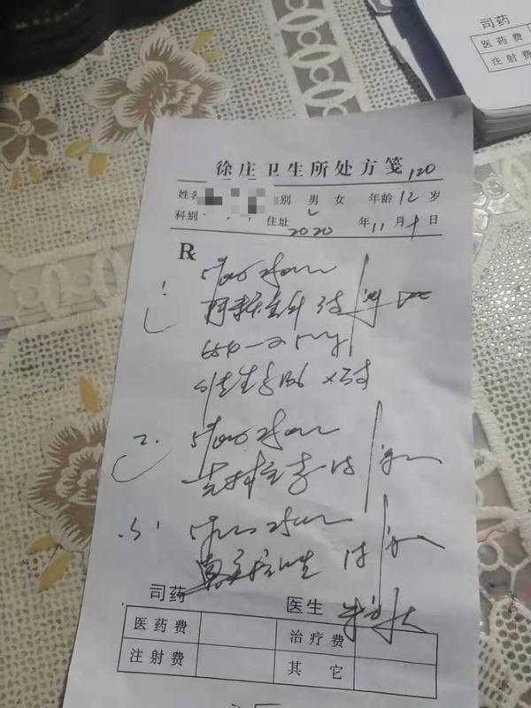 小学生输液后意外死亡,中牟县卫健委:60天内给结果