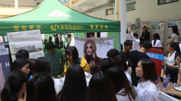 时时彩信誉平台推荐:郑州工业应用技术学院毕业设计作品展暨双选会备受关注