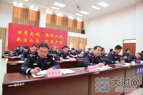 北京赛车app官网下载:汝州市公安局召开扫黑除恶专项斗争工作部署会