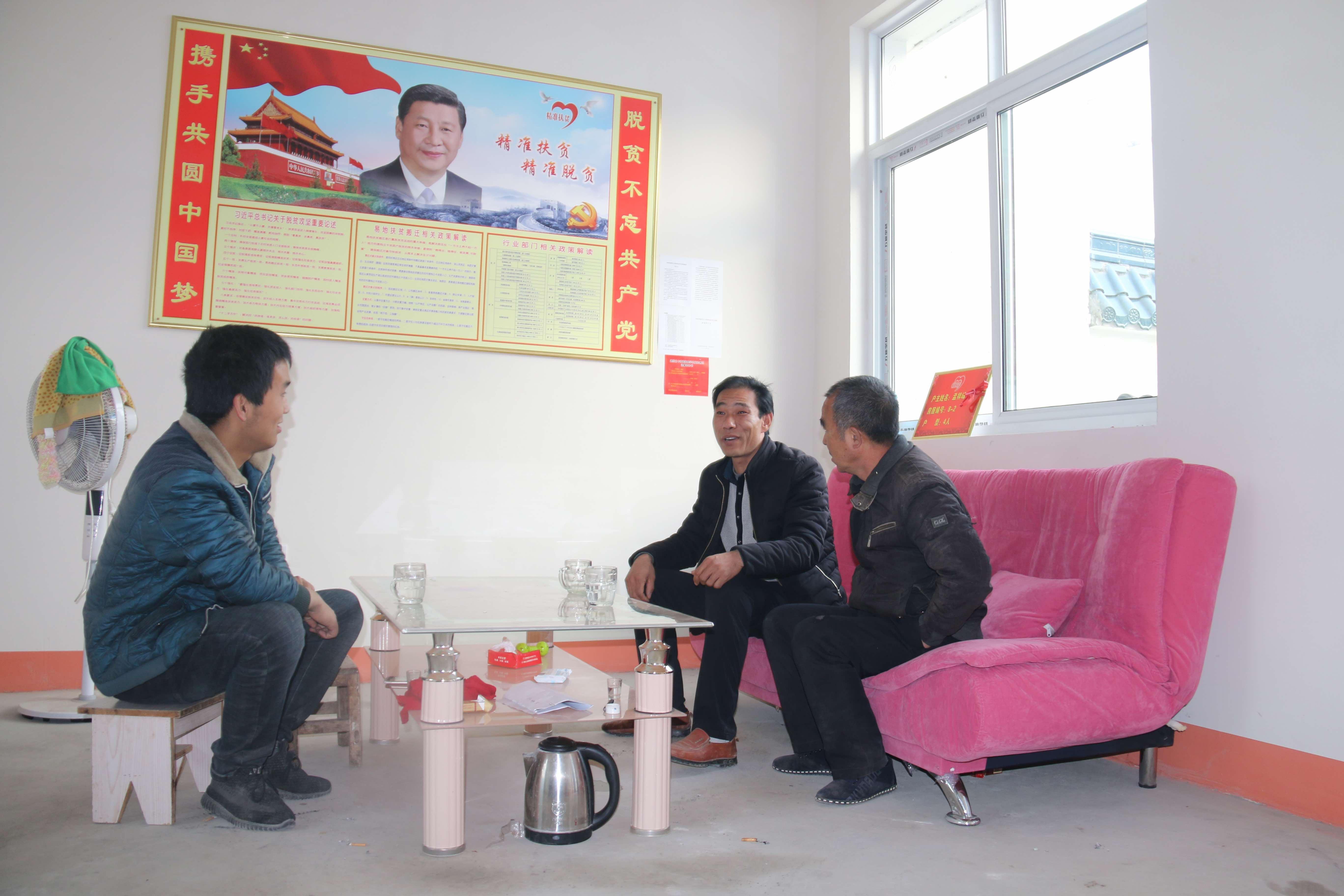 贫困搬迁户孟祥峰新居客厅一角。