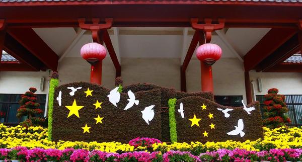 """擦亮""""汉文化""""招牌 这个假期河南芒砀山收获满满人气"""