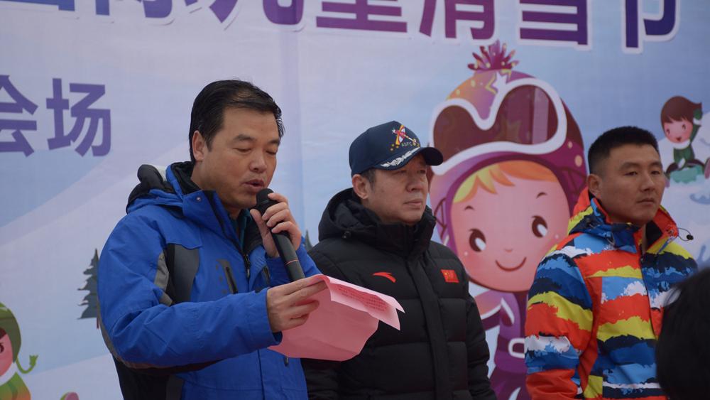 嵩山传奇董事长朱全奇
