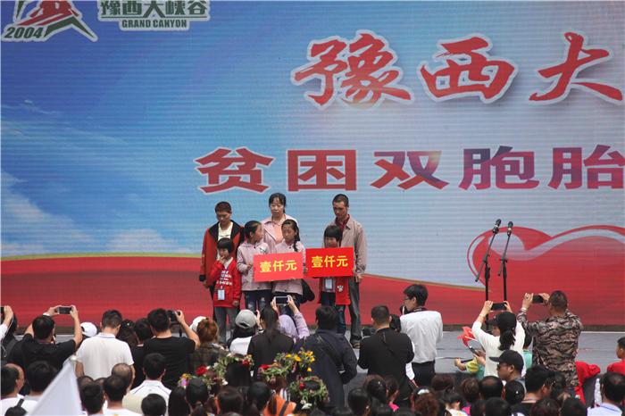 20180527豫西大峡谷双胞胎(冯革才) (123)