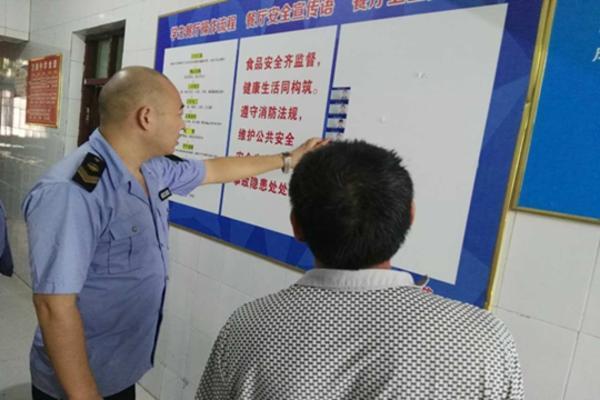 中牟县万滩镇食品药品监督管理所专项检查照片