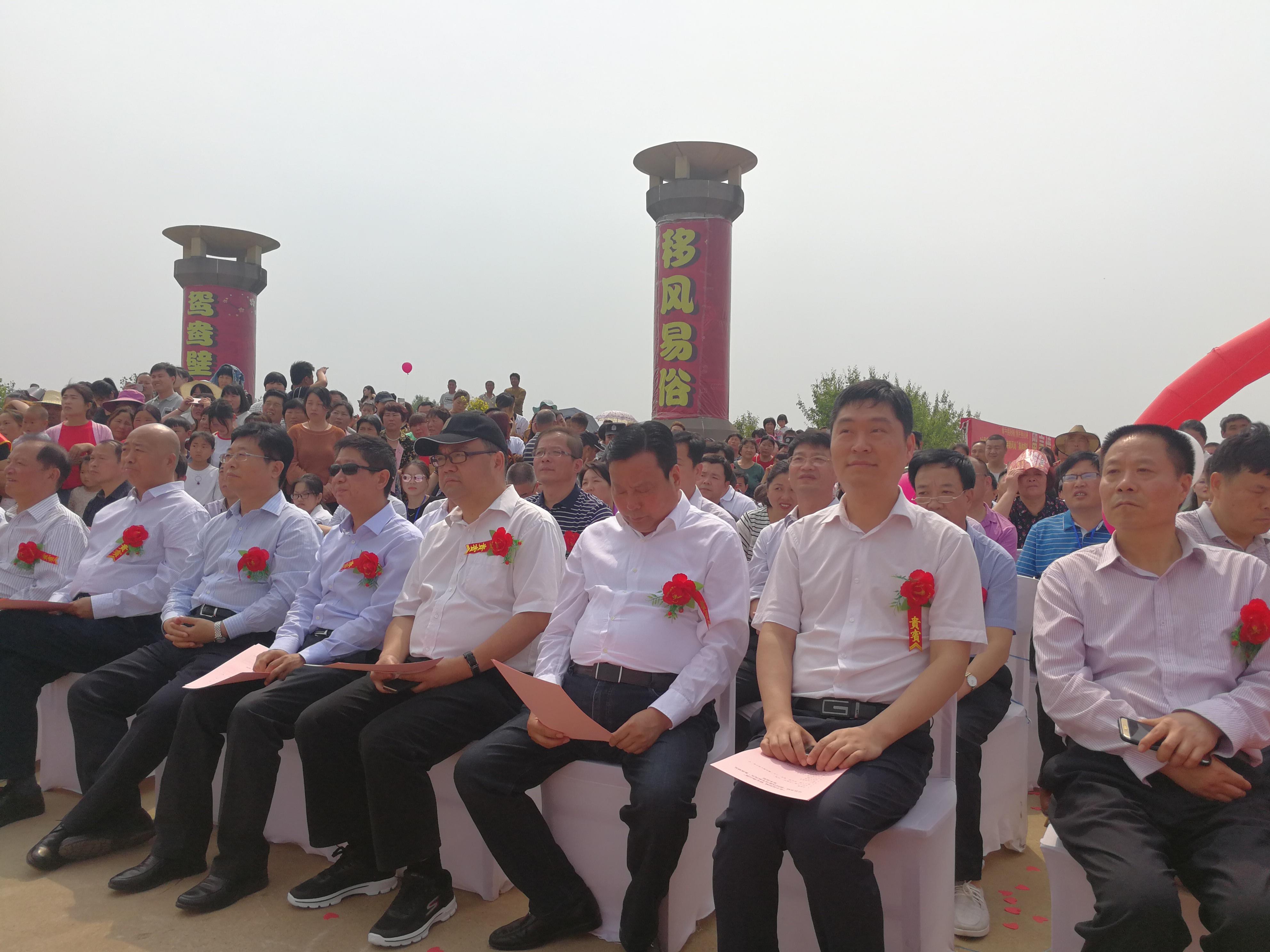 快3走势图今天:叶县27对青年举行集体婚礼_移风易俗吹来文明乡风