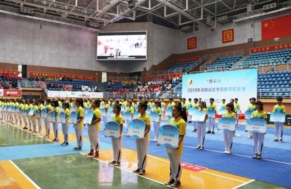 """河南""""武术特色学校""""哪家强?106所学校、1060名运动员用""""拳脚说话"""""""