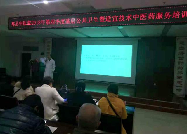 weixintupian_20181203170110