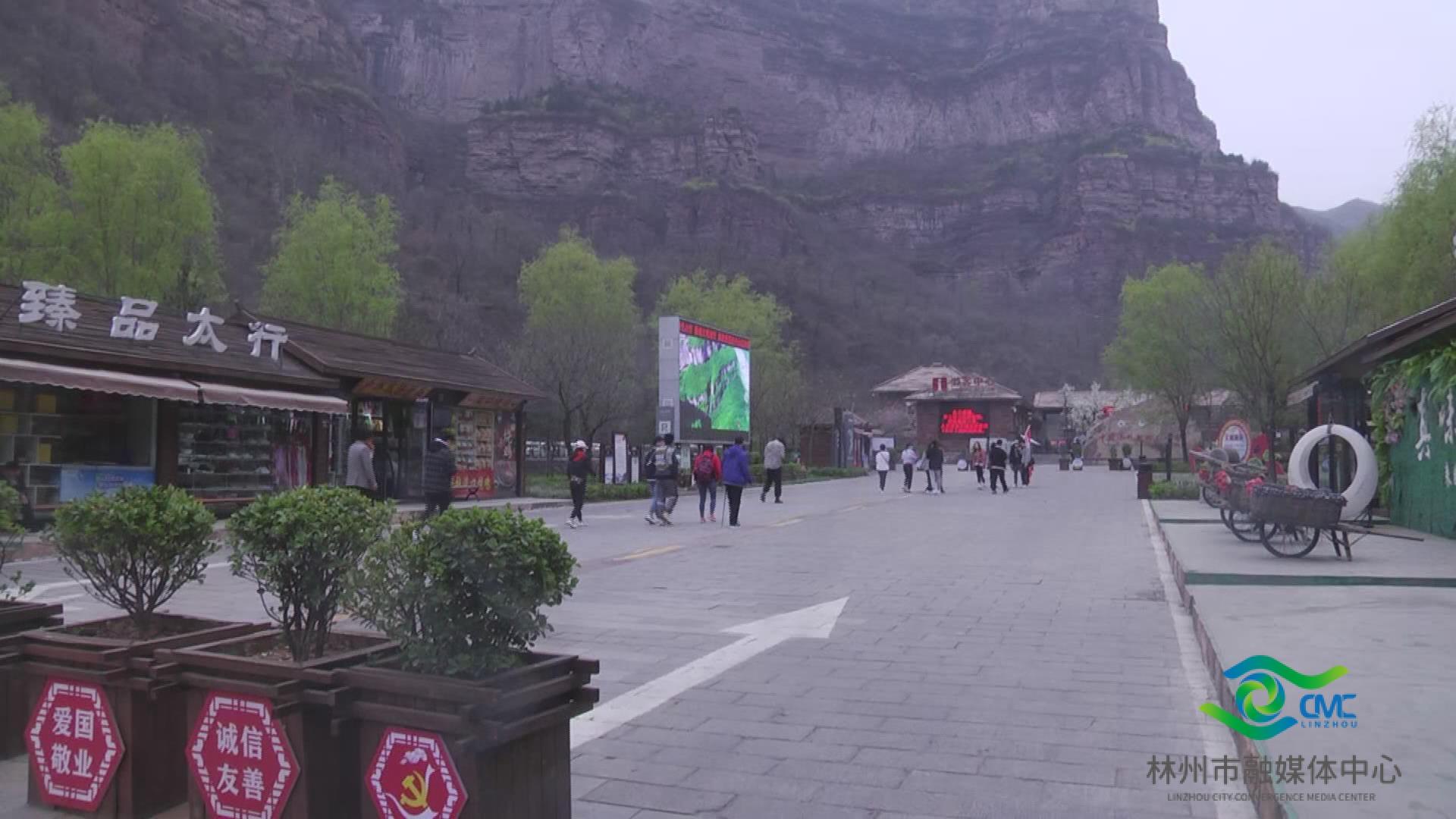 【样样当先进 行行争一流】太行大峡谷景区:品质提升换新颜 休闲游玩好去处
