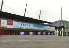 【大河网景】第二届中国粮食交易大会明天郑州开幕 跟着大河网记者提前来探营
