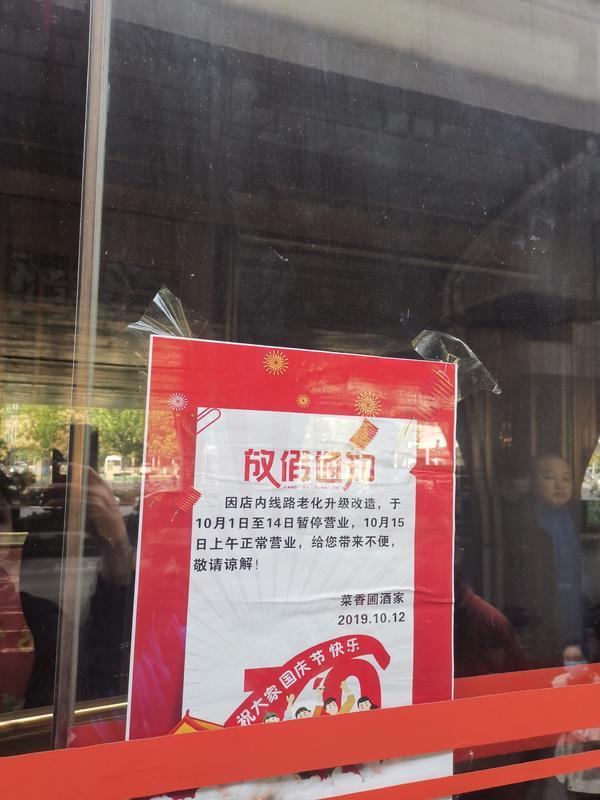 欠款1000多万,郑州两家店同一老板失联!逾百名员工哭诉:工资打