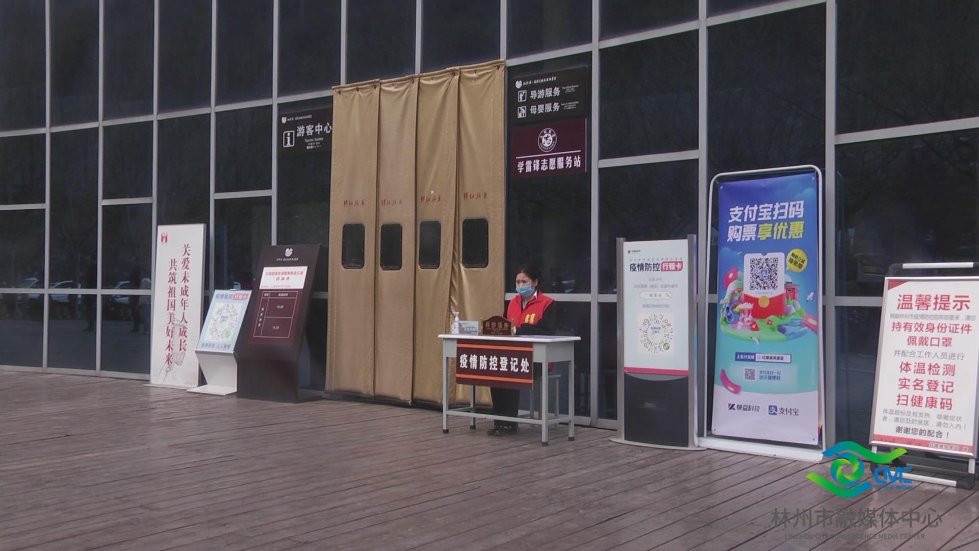 【样样当先进 行行争一流】 红旗渠风景区:提升景区品质 迎接八方游客