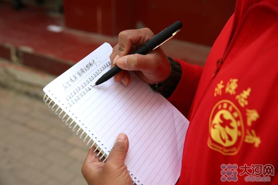 图二:对装运物资进行详细登记