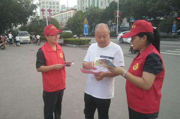 北京赛车pk10网上开户:汝州法院:交通安全宣传_助推文明城市创建