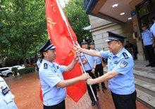 迎民族盛会 庆70华诞|郑州市公安局东风路分局举行全国民族运动会安保誓师大会