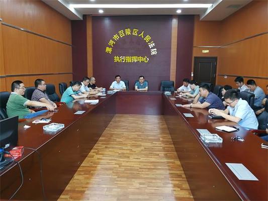 """召陵区法院召开 """"仲秋执行会战""""动员会。"""