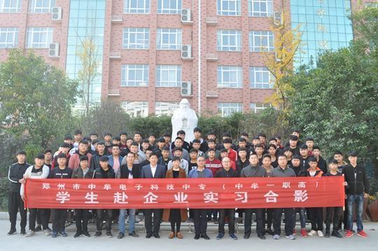 赴深圳比亚迪公司第二批合影