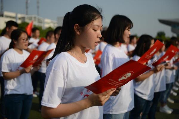 幸运快艇官方开奖记录:南阳理工学院千名师生集体诵读《共产党宣言》