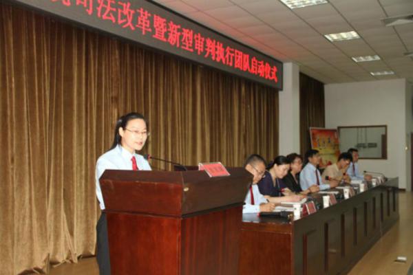 3、员额法官及团队代表马宁作表态发言IMG_2435_副_meitu_23