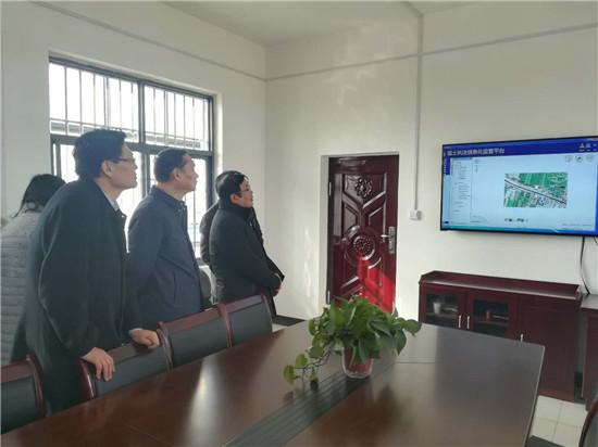 图片4(观摩国土资源信息管理平台)_副本
