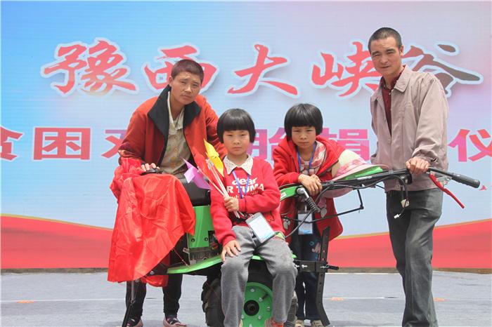 20180527豫西大峡谷双胞胎(冯革才) (229)