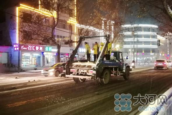 北京赛车pk10开奖:汝州新年首场大雪导致客运车辆停运部分学校停课