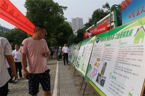 """6月13日上午,银鸽集团公司参加漯河市第五届""""全国低碳日""""活动。"""