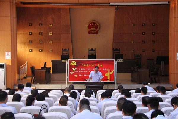 滕宝成院长给全院党员干警上党课 。(3)