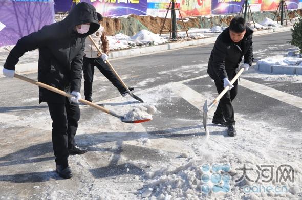 煤山街道:积极组织开展扫雪除冰活动5(1)
