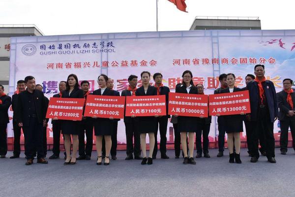 河南企业家联合给困境儿童发放20余万元公益励志奖学金