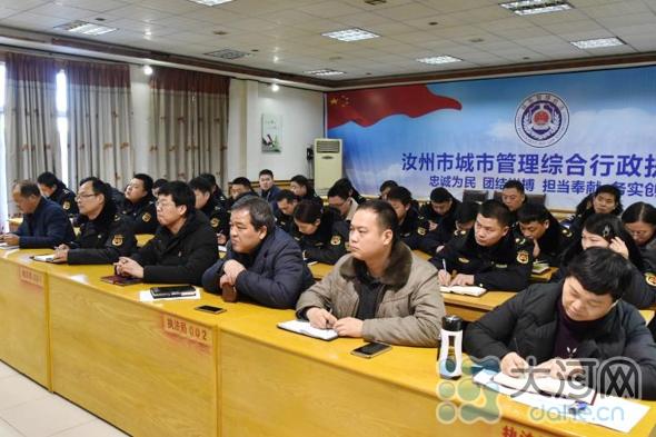 局领导以普通党员身份参加会议