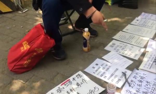 郑州相亲角火爆网络 中国式相亲映射两代人观念碰撞