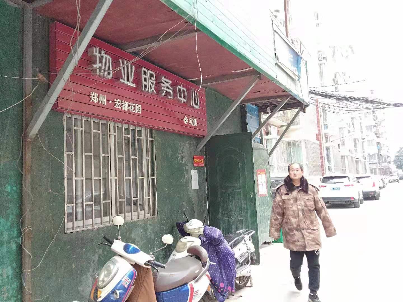暖气不热,每平方还多收一元维修费,郑州这个