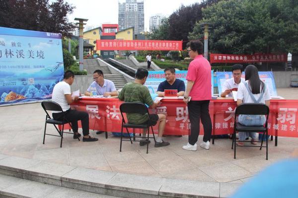 北京赛车官网网址:河南城建学院法律援助送法进社区_增强市民法治意识