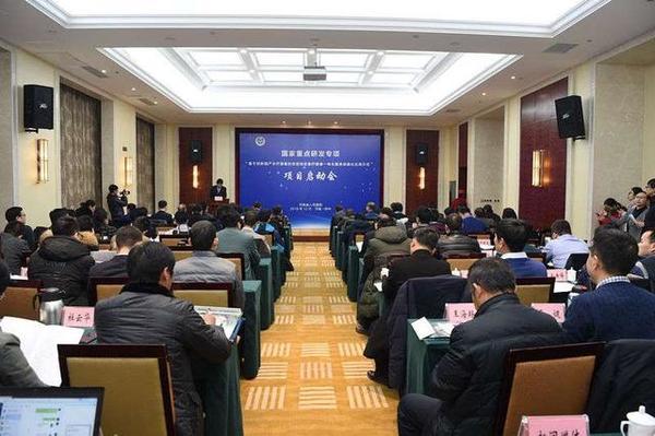 河南省人民医院首度牵头国家重点研发专项,22家单位联手干大事