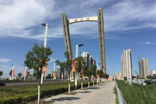 澳门新金沙国际娱乐:新密市全力推进国家卫生城创建__成绩先进给予红旗奖励