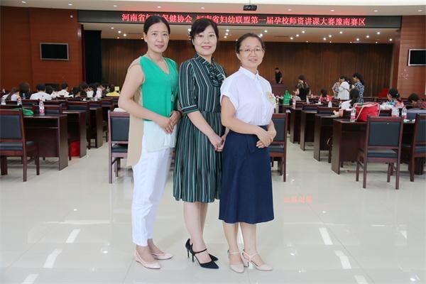 快3开奖结果查询江苏:河南省第一届孕校师资讲课大赛在漯河举办