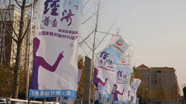 2019河南各地经济_...成,谋定而动 2019年中国宏观经济展望