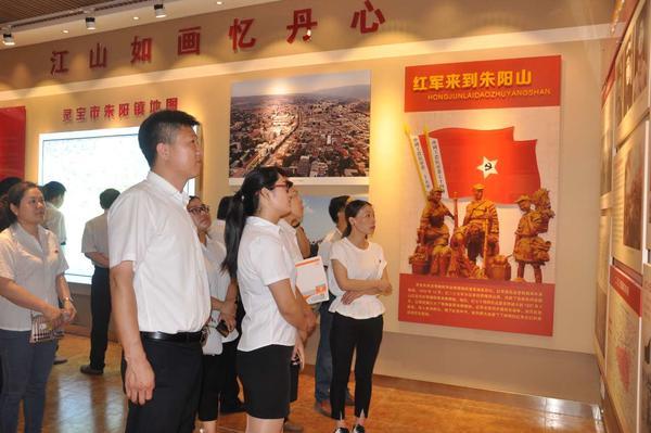 灵宝市三院在朱阳革命历史纪念馆