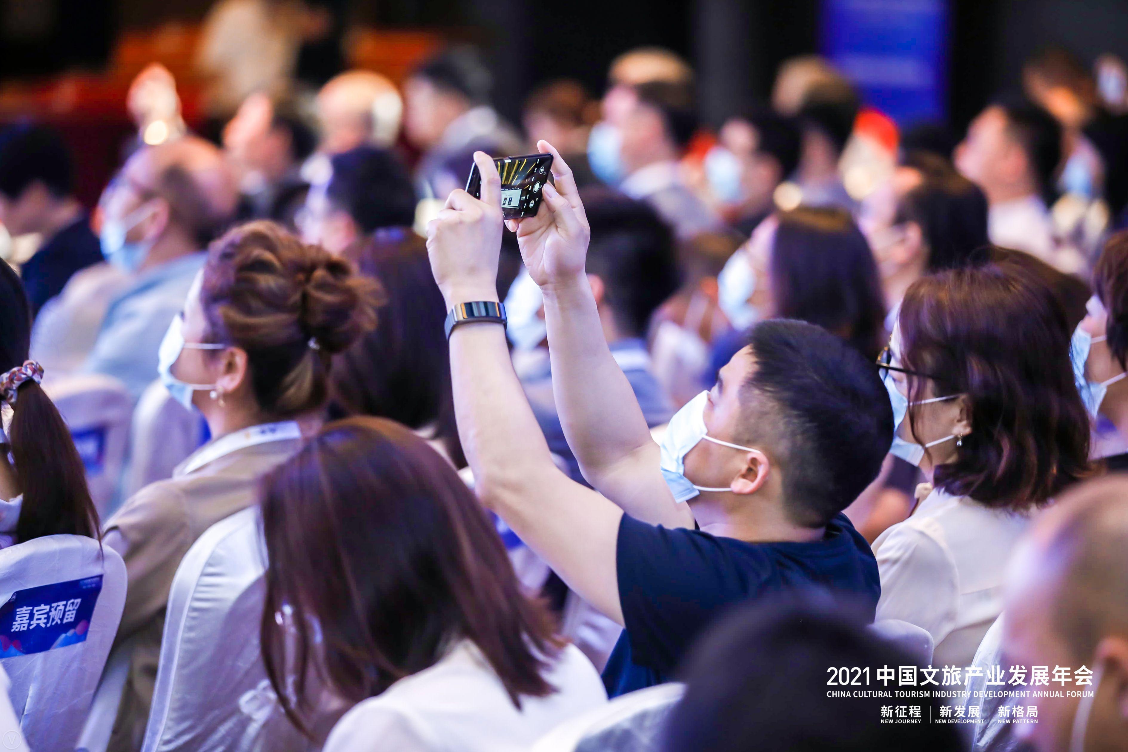 """建业新生活文旅运营公司荣获""""中国文旅行业履行社会责任优秀企业案例"""