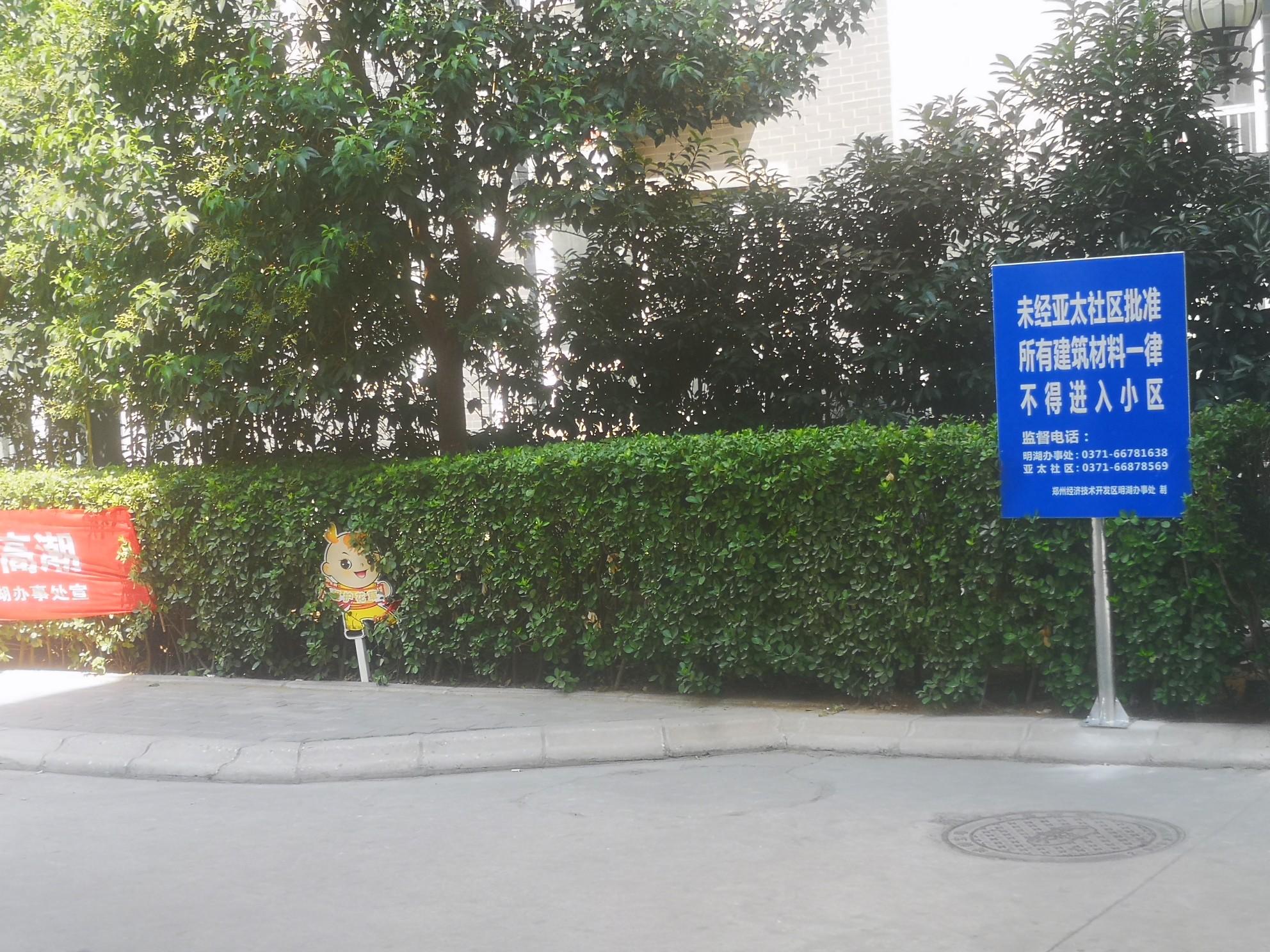 """郑州一小区楼顶加盖近40处""""楼上楼"""",为"""