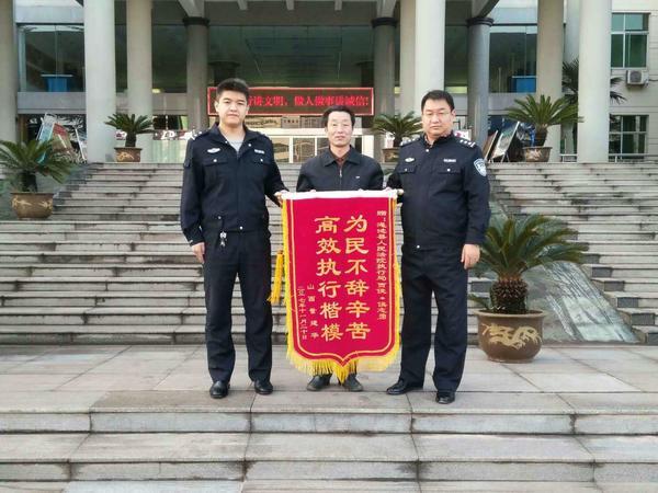 网上赌博平台:渑池县法院快速执结涉民生案件_保障农民工权益