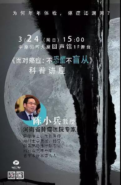 http://www.weixinrensheng.com/yangshengtang/157054.html