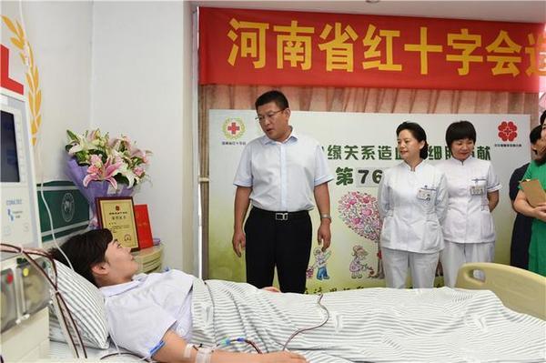 播撒生命的种子!河南省肿瘤医院护士推迟二胎只为捐髓救人