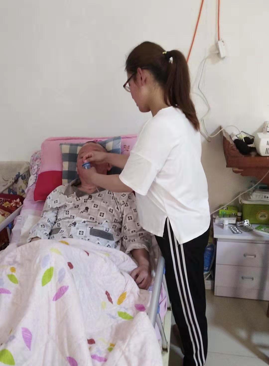 /nenyuan/139261.html