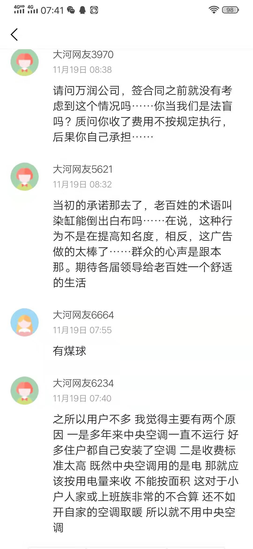 /zhengzhou/143475.html